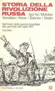 Storia della rivoluzione russa - Feltrinelli UE 622 - vol. I di IV